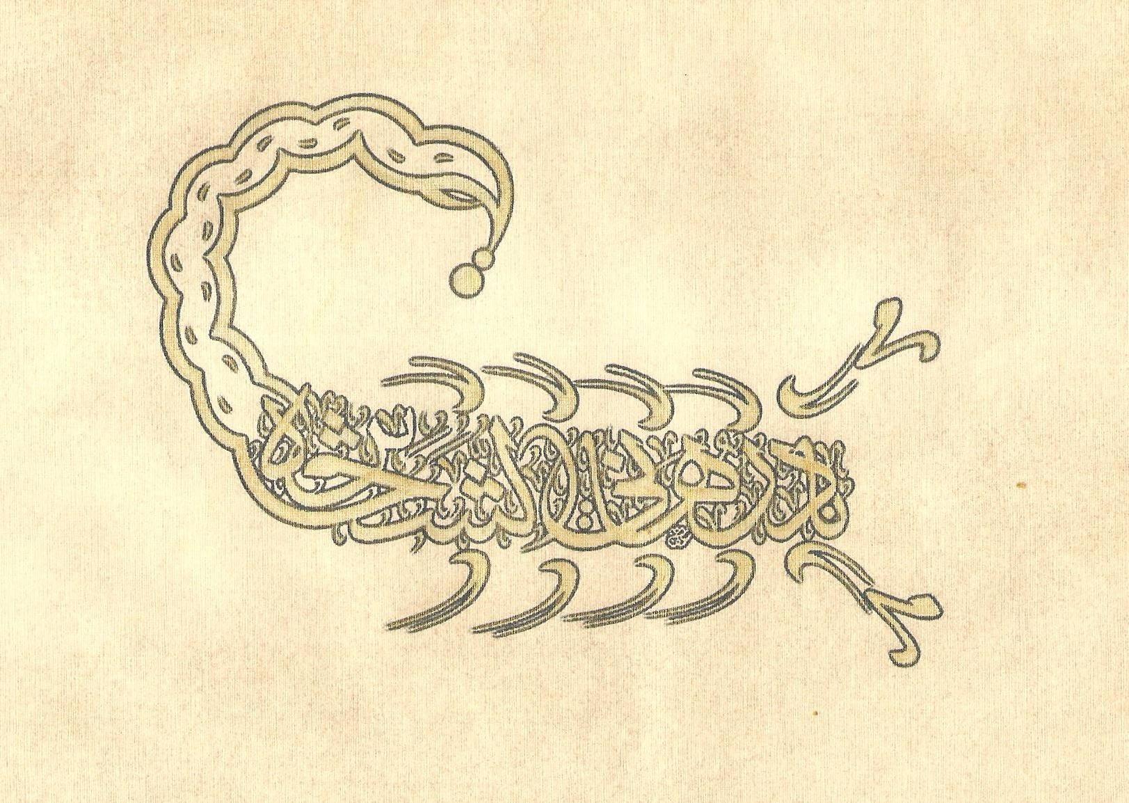 Indian islam calligraphy art handmade turkish persian