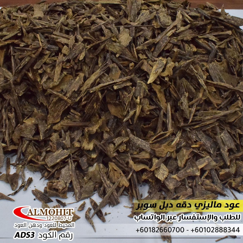 جميع انواع العود الطبيعي How To Dry Basil Herbs Food