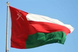 العلم يرفرف و يقول لم ارفرف علمي في اجمل بلد مثل عمان فإنها جميلة Oman Flag Arabi