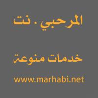عداد رواتب الموظفين في السعودية بالابراج مواعيد نزول الرواتب للموظفين الحكوميين في السعودية بالنظام الجديد الابراج الرواتب رواتب Company Logo Logos Vimeo Logo