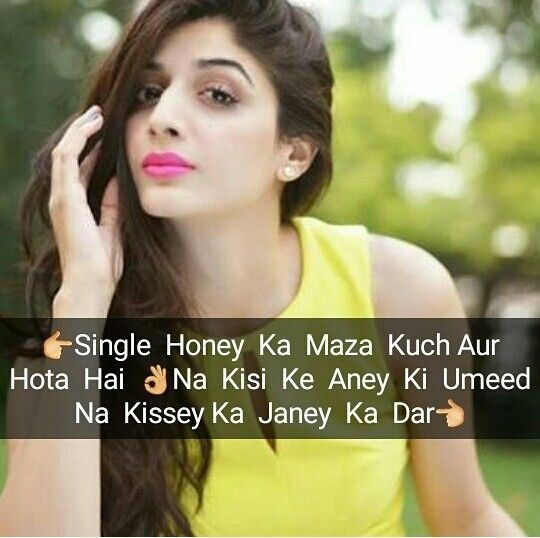 Free Lyf Single Single Girl Quotes Attitude Quotes