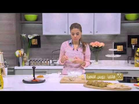 طعمية فرن عجة مشبعة للدايت كوب الفاكهة بالشوفان نصيحة عن الدايت حلو و حادق حلقة كاملة Youtube Egyptian Food Diet Recipes Freezer Cooking