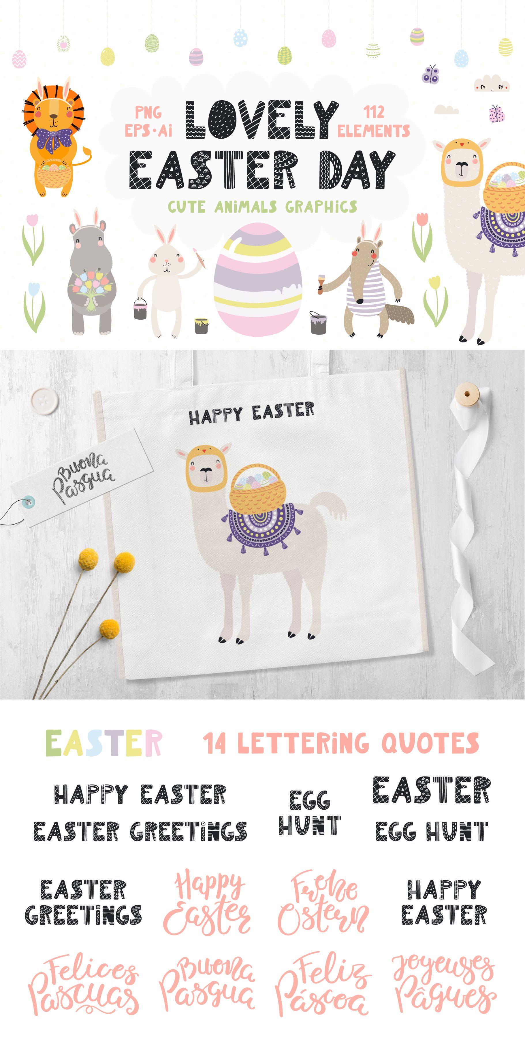 Lovely Easter Day Cute Animals Art In 2020 Lettering Quotes Easter Quotes Quote Prints