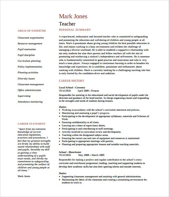 Printable Teacher CVTemplate of Pages PDF , How to Make a Good - good teacher resume examples
