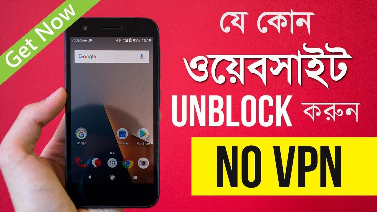 How to Unblock Website Without VPN Access Blocked