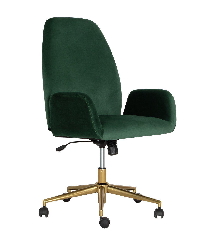 Argos Home Clarice Velvet Office Chair