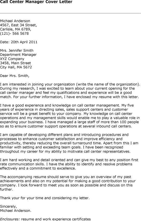 Cover Letter Call Center Sample Hashdoc  Home Design Idea