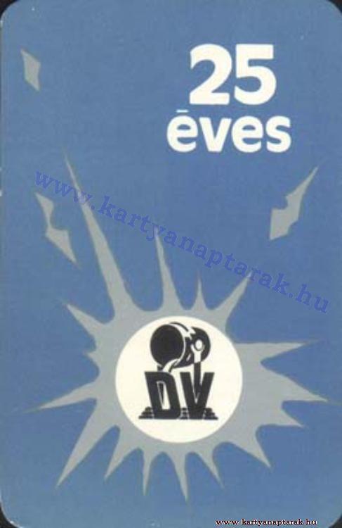 1975 - 1975_0479 - Régi magyar kártyanaptárak
