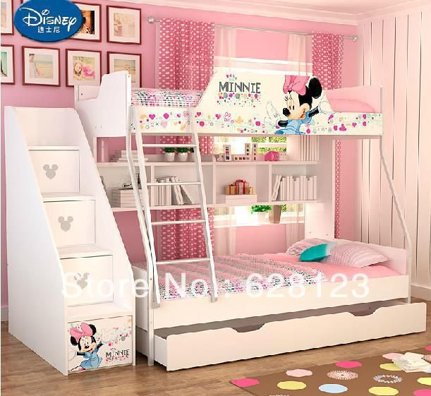 Princess Double Bed
