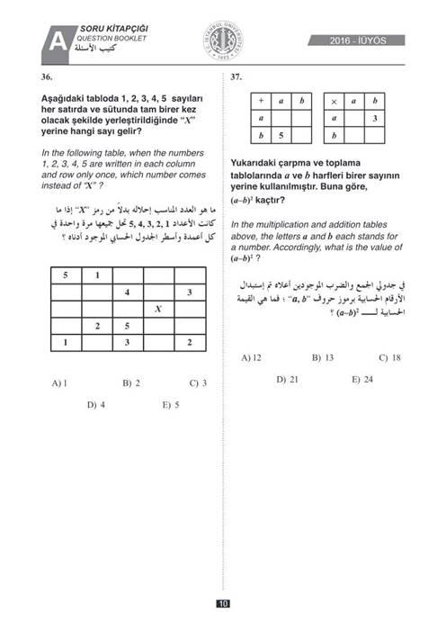 اختبار اليوس تعرف على مواعيد التسجيل واسئلة اختبار Booklet Writing Exam