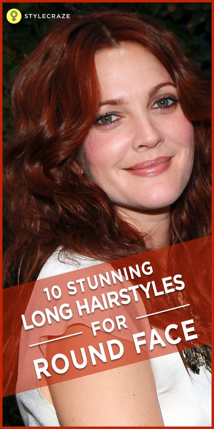 Easy hairstyles for round face shapes - 10 Stunning Long Hairstyles For Round Faces