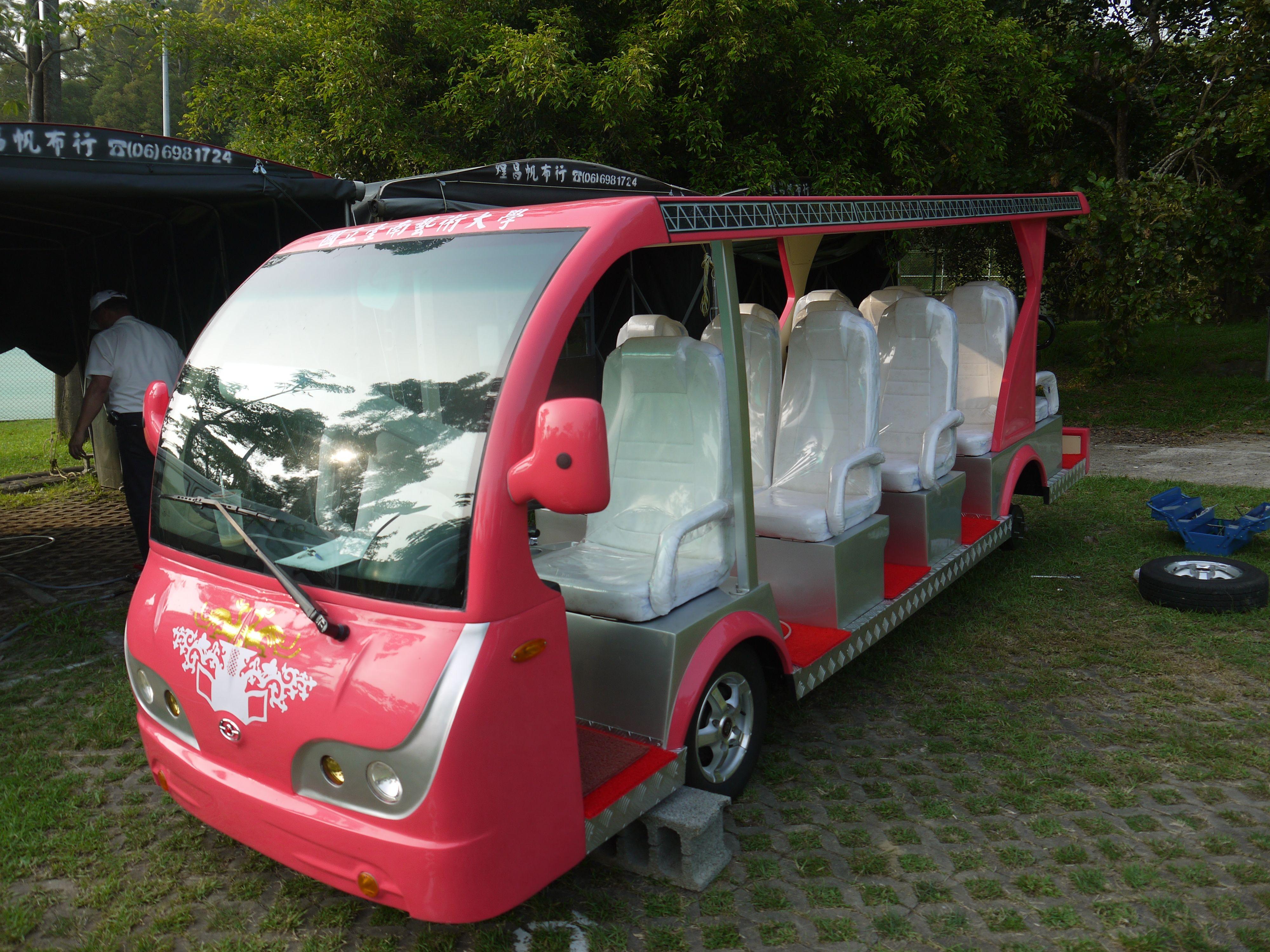 新式遊校車