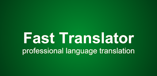 With this translator you can easily translate words and