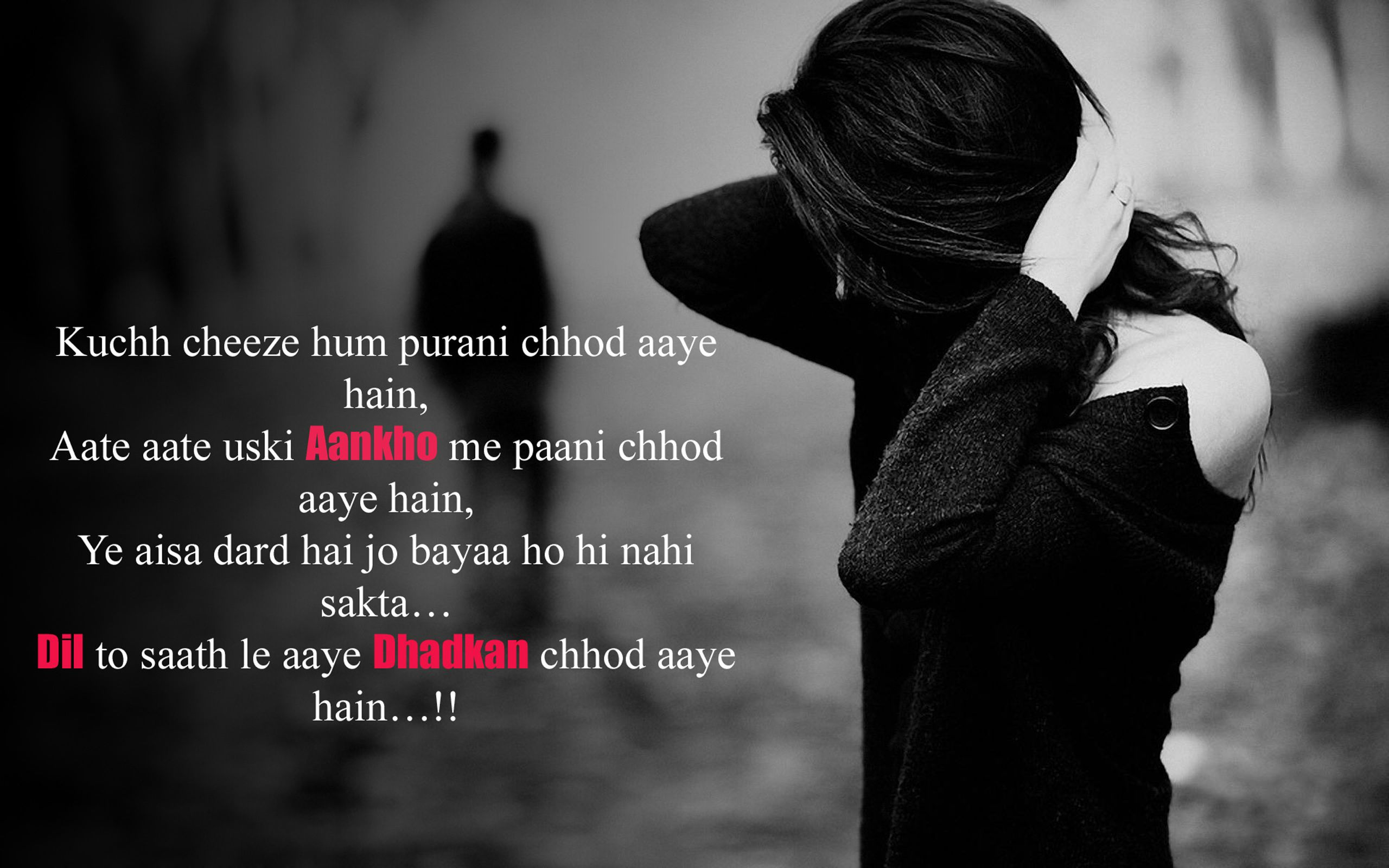 Wallpaper download love shayri - Wallpaper Download Love Shayri 24