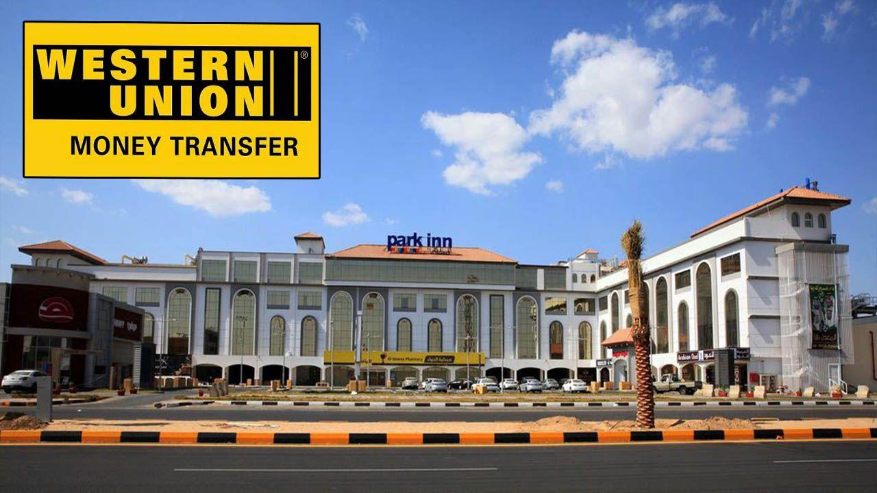 ويسترن يونيون نجران السعودية العناوين ارقام الهاتف اوقات دوام Western Union Money Transfer Money Transfer Western Union