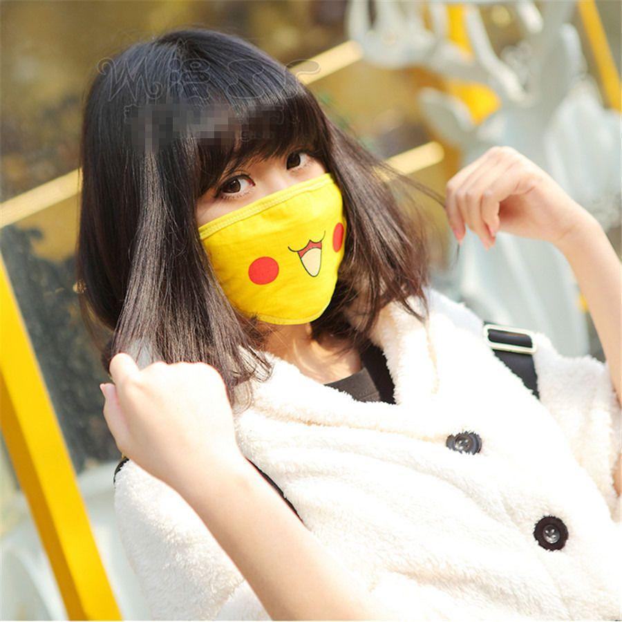 Cute Anime Pocket Monster Pokemon Pikachu Face Mouth Mask Pokemon