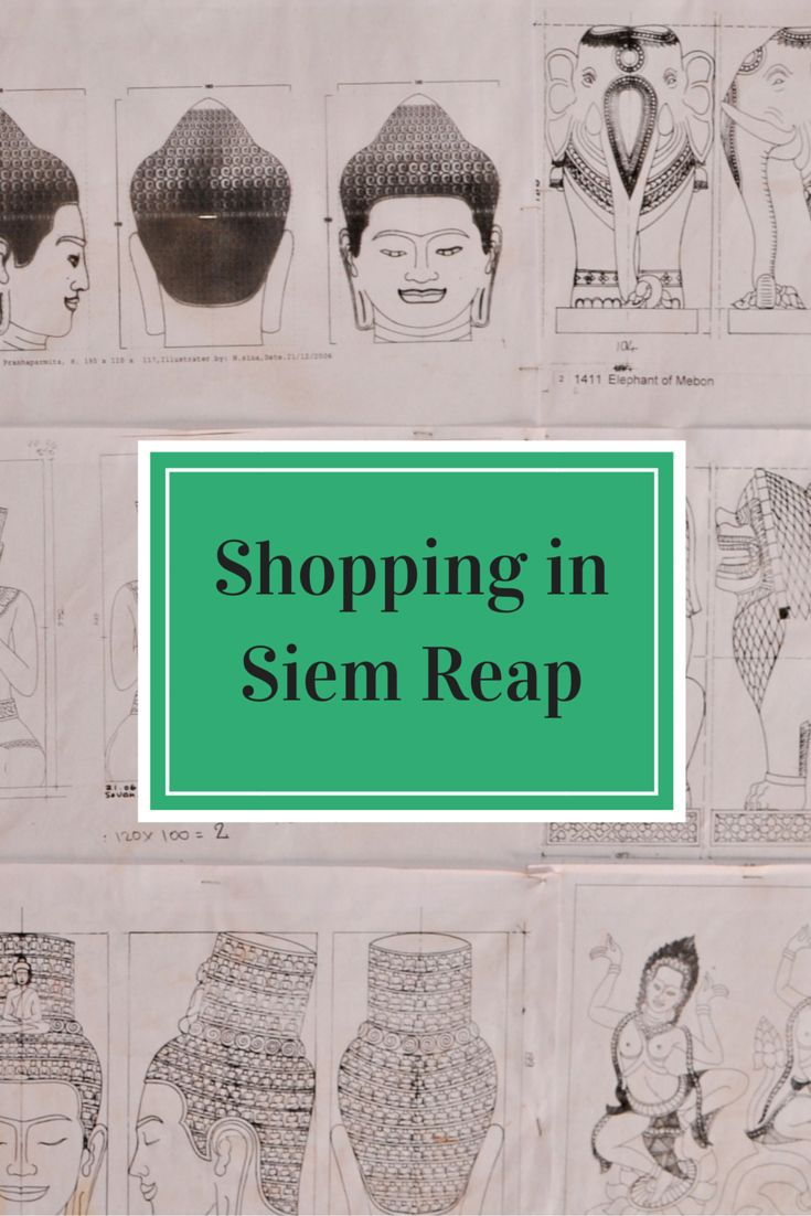 Shopping tips for Siem Reap.