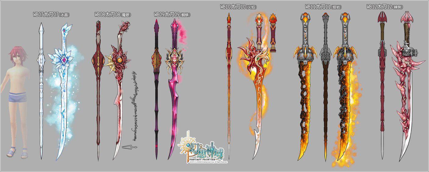 http://th03.deviantart.net/fs71/PRE/f/2014/041/6/6/work_art__weapon_design__katana_1_by_koch43-d75voxl.jpg