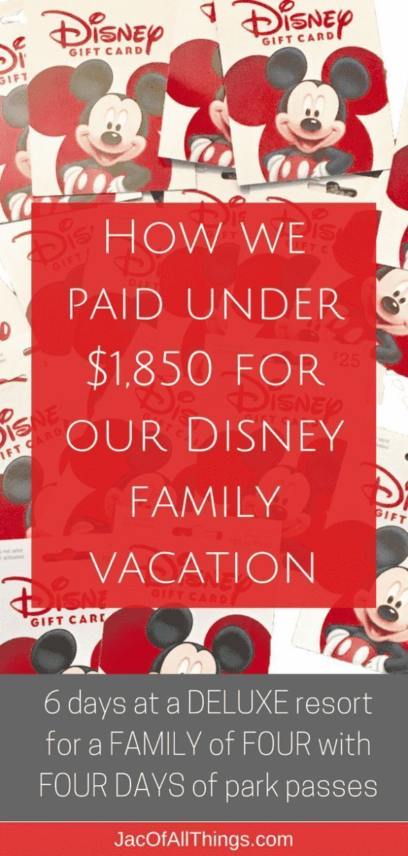 Disney World on the Cheap | How we paid under $1,850 for our family vacation