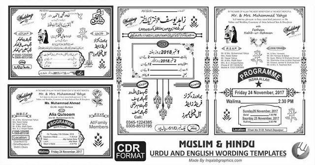 5 Best Muslim Hindu Wedding Invitation Cards Wording Urdu And Engli Hindu Wedding Invitation Cards Wedding Invitation Card Wording Wedding Invitation Cards