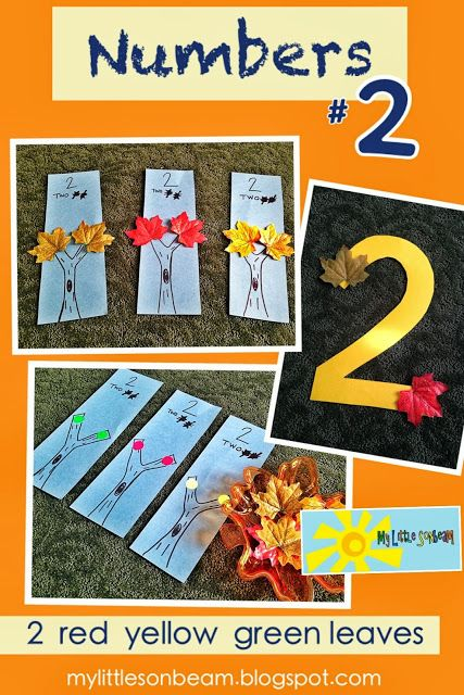 My Little Sonbeam September Week 4 Number Two Activity And Craft