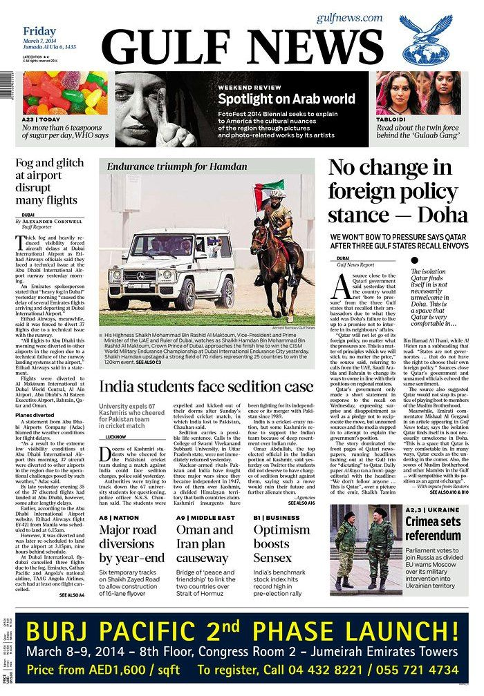United Arab Emirates - Gulf News | Newspapers of the World