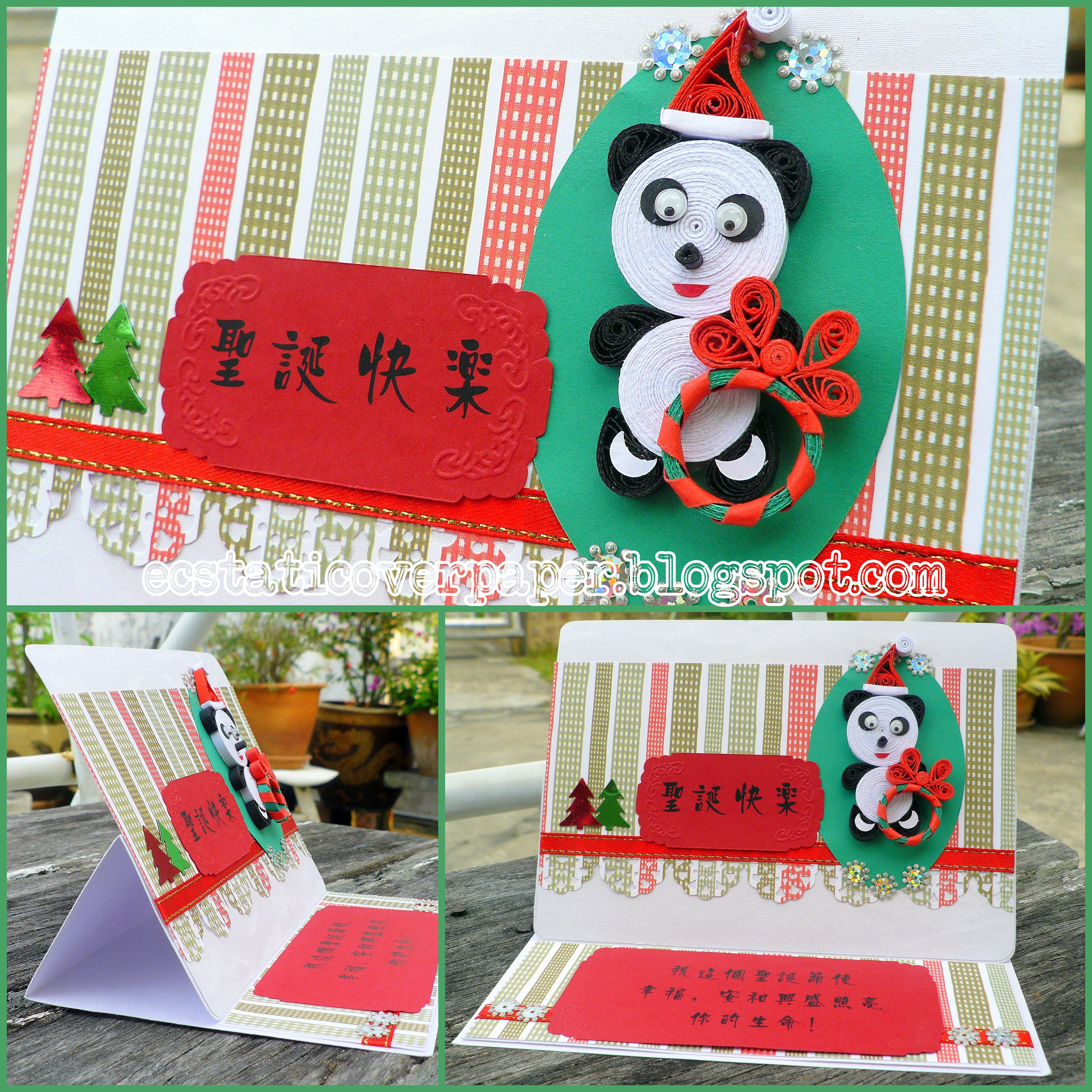 Another Panda Christmas Easel Card In Chinese Wishes The Life Of