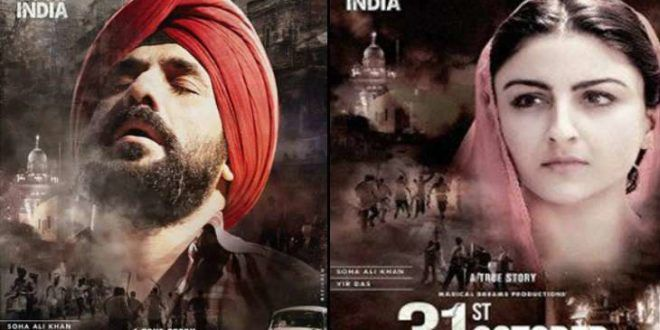 Kumari 21f Full Movie Download Blu-ray Hindi Movies. event Cross Hablamos Zawader Falsos