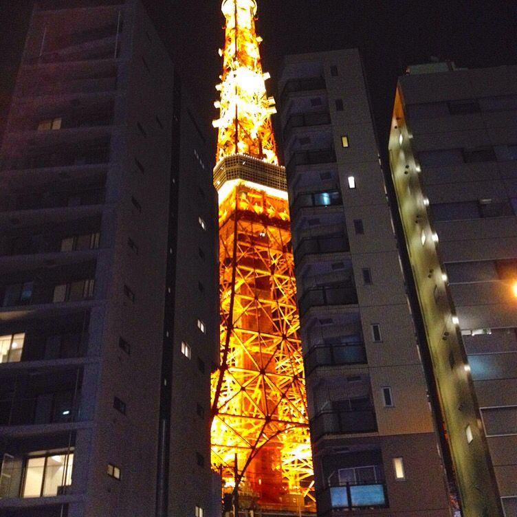 Slim Tokyo tower.