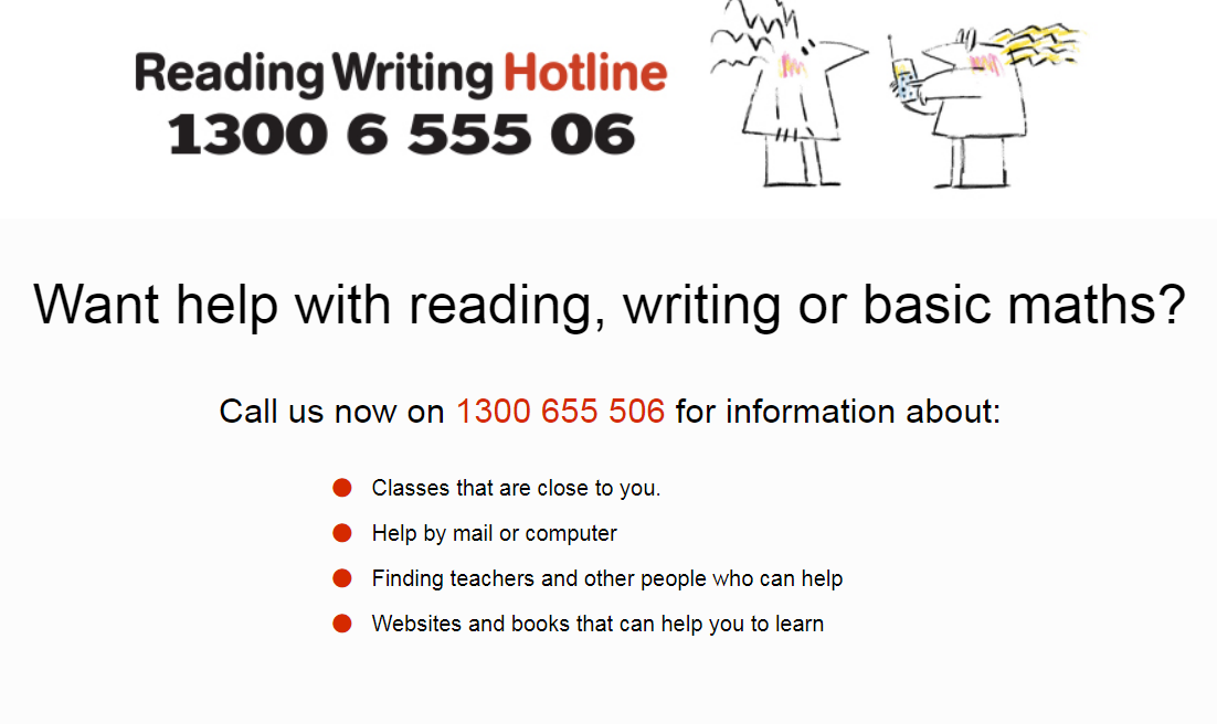 Reading and writing help line
