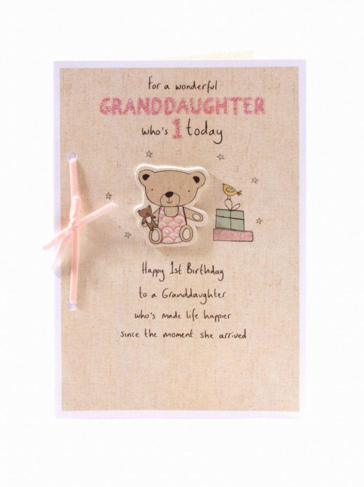 9 New Ideas Free Printable Hallmark Birthday Cards In 2021 1st Birthday Cards Hallmark Birthday Card 1st Birthday Wishes