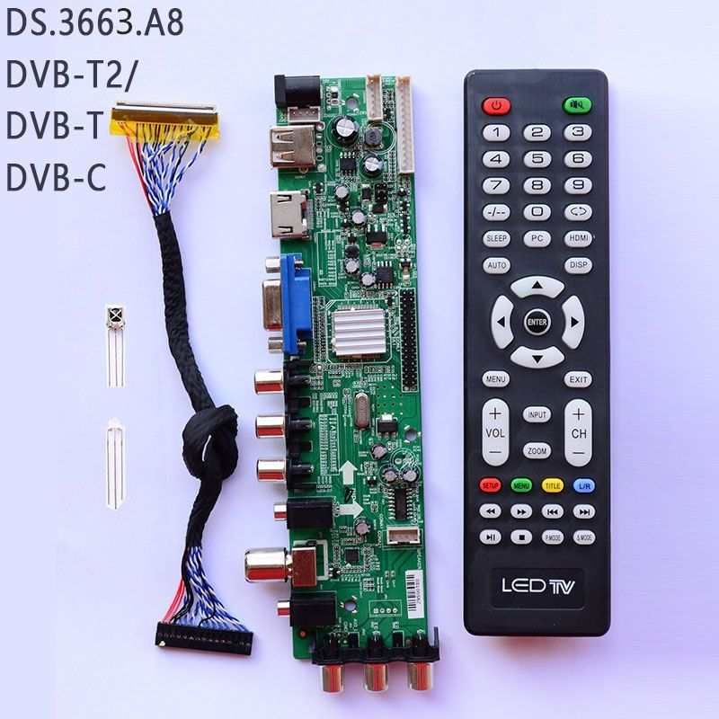 DS D3663LUA A8-1-A V56 V59 Universal LCD Driver Board