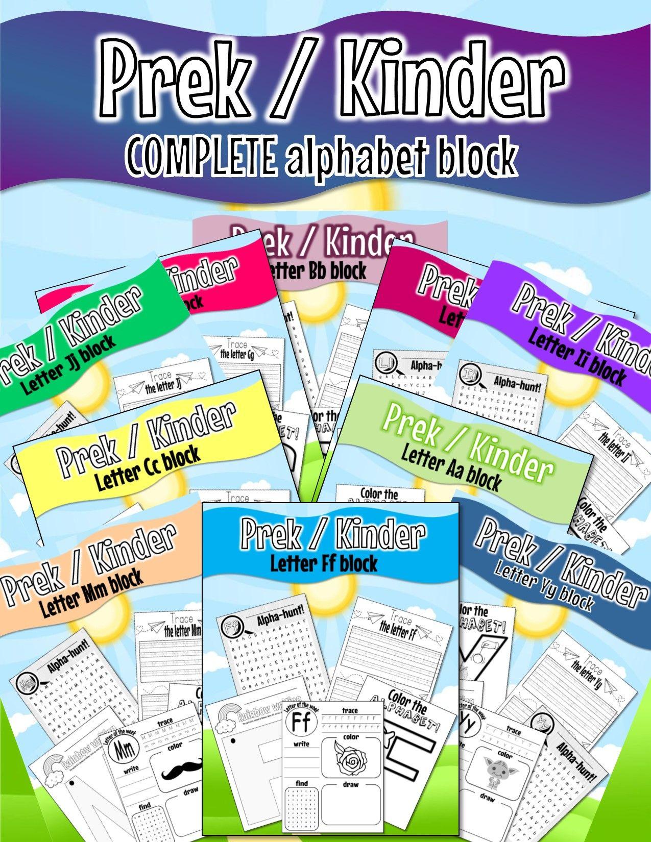 Pre K Kinder Complete Alphabet Worksheet Set
