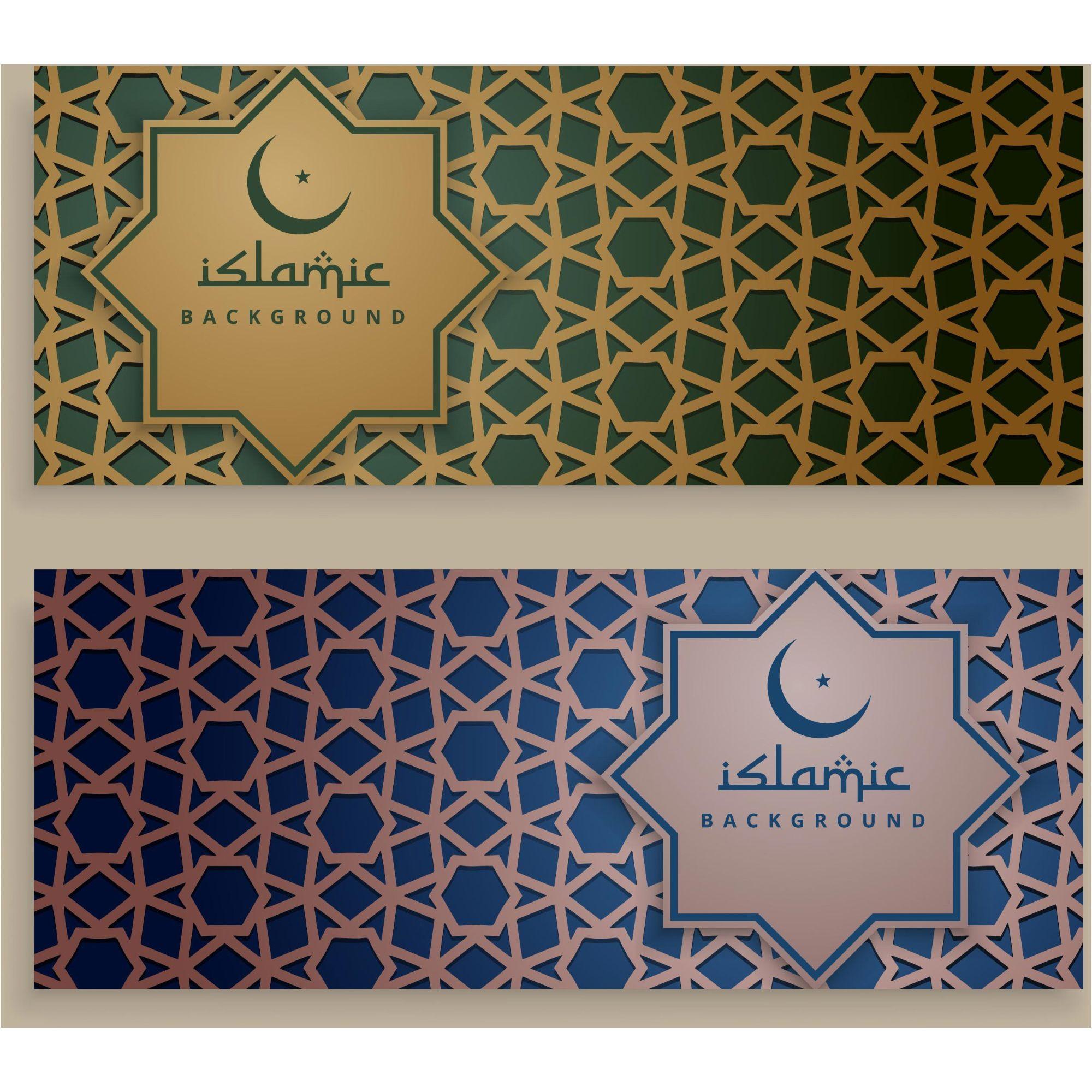 Banners Cards Eid Mubarak 2017 New Design Vector