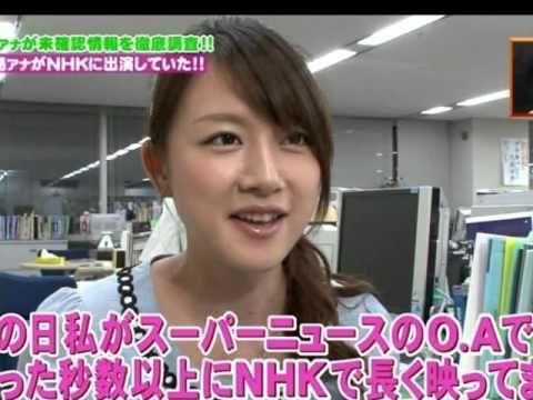 大島由香里 大島由香里が「5時に夢中!」移籍の垣花正アナをバッサリ「裏切った」