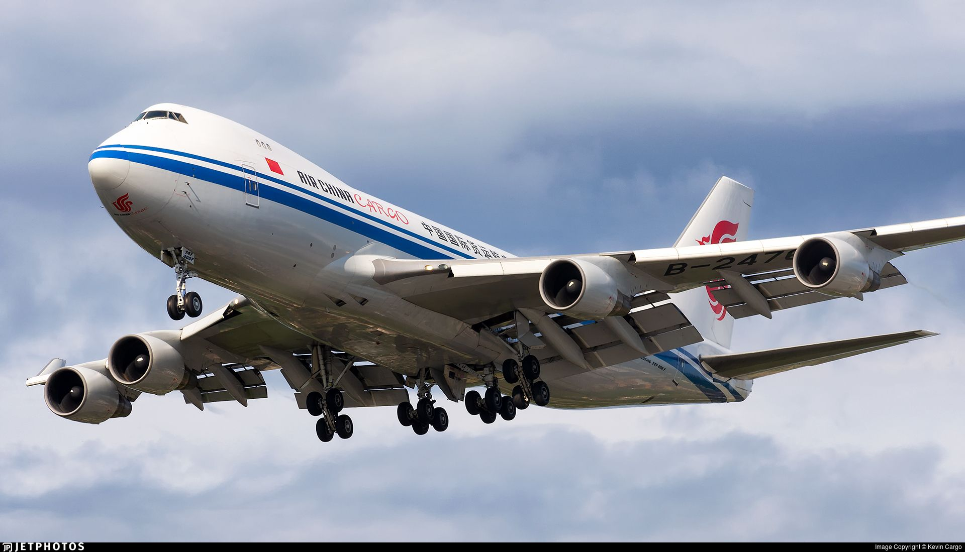 Airline Air China Cargo Registration B2476 Aircraft