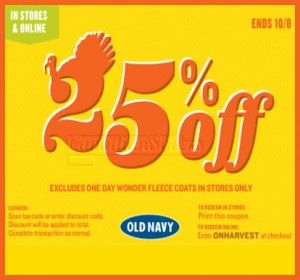 Old Navy Coupon 25 Off Canadian Savers Old Navy Coupon Promo Codes Online Canadian Coupons