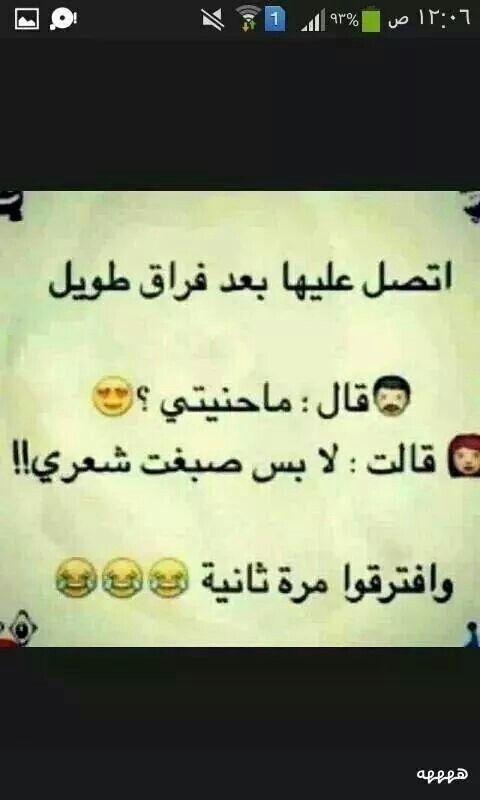 هههههههه