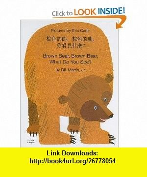 Brown Bear Brown Bear What Do You See Ebook