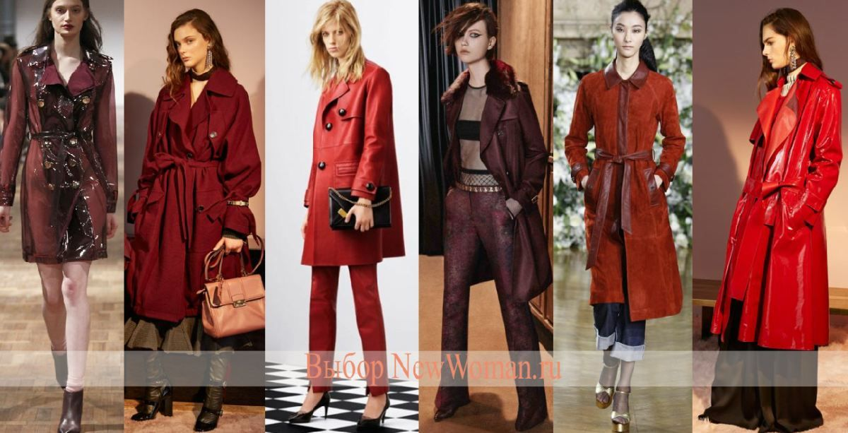 Модный цвет женского плаща на осень 2016 - красный ...