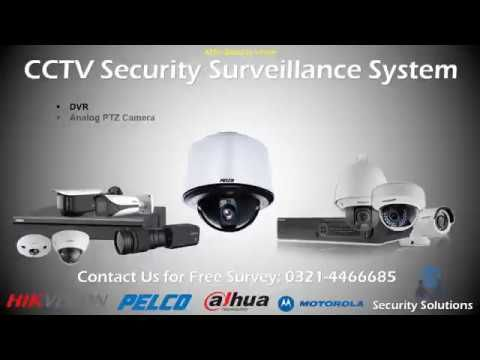 AMS Security Vision Official Video Security solutions
