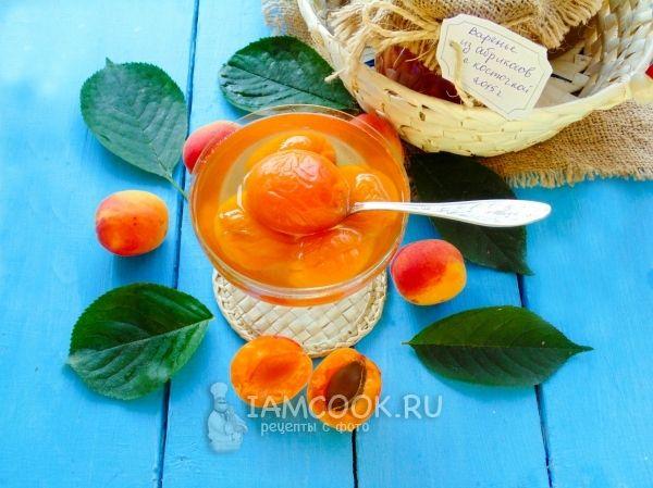Варенье из абрикосов с косточками (королевское) | Рецепт ...