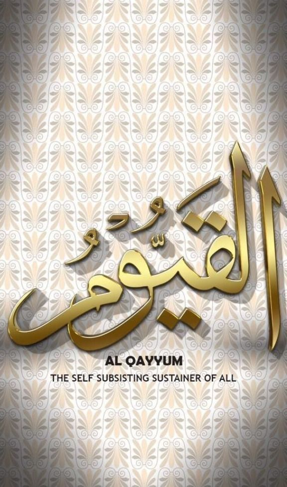 LISTEN QURAN,Quranmualim Allah names, Beautiful names