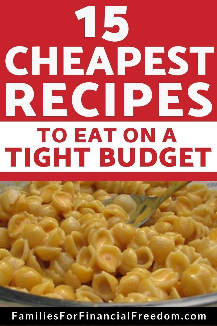 15 cheap recipes for tight budget! Best ideas for cheap recipes for dinner, lunch, breakfast! Easy cheap recipes for families or for a crowd or large group! Cheap recipes for one, for two, or for more! Great cheap recipes for college students! Cheap recipes for chicken and rice! #recipes #dinner #dinnerrecipes #easydinner #easydinnerrecipes #familydinner #cheapdinners #cheapmeals #meals #savemoney #money #finance #family #save #frugal #budget #30minutemeals #mealprep #easyrecipe #dudgeting