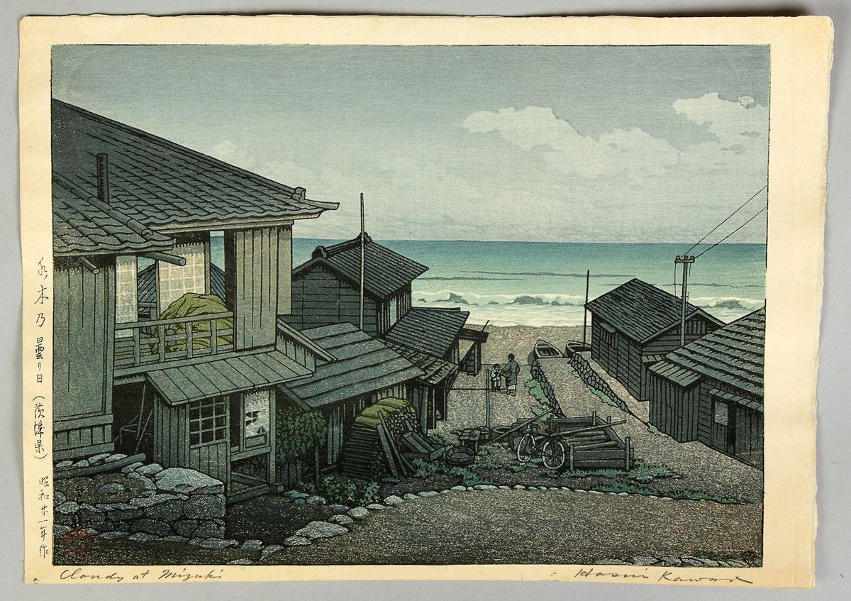 "Kawase Hasui ""Cloudy Day, Mizuki Ibaragi, 1946"" | Cottone Auctions. I love  Hasui's block prints. | Japan painting, Japanese woodblock printing,  Harvard art museum"