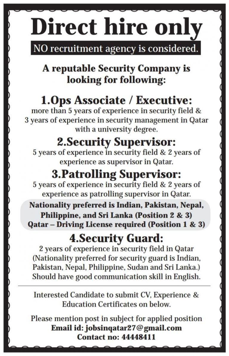 Multiple Openings Qatar in 2020 Qatar, Security