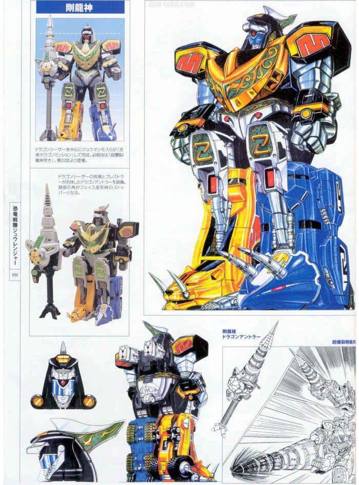 Aprenda a Desenhar #4: Robôs Gigantes