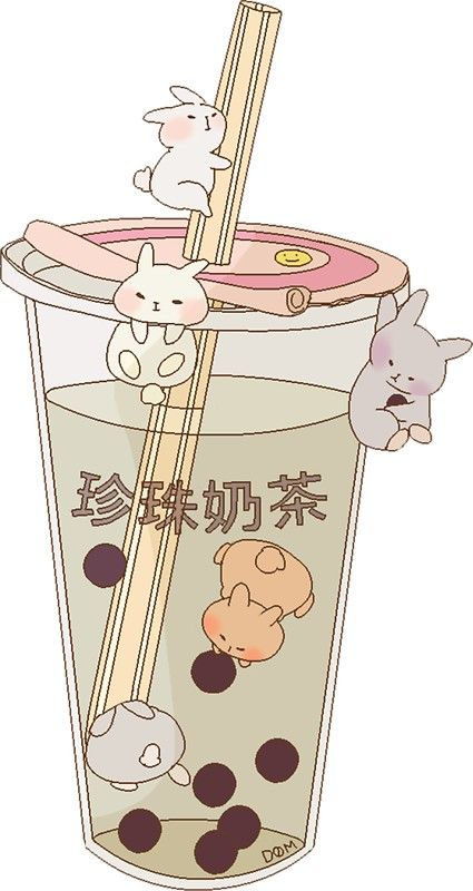Bubble Tea Boba Bunnies Sticker In 2020 Cute Kawaii Drawings