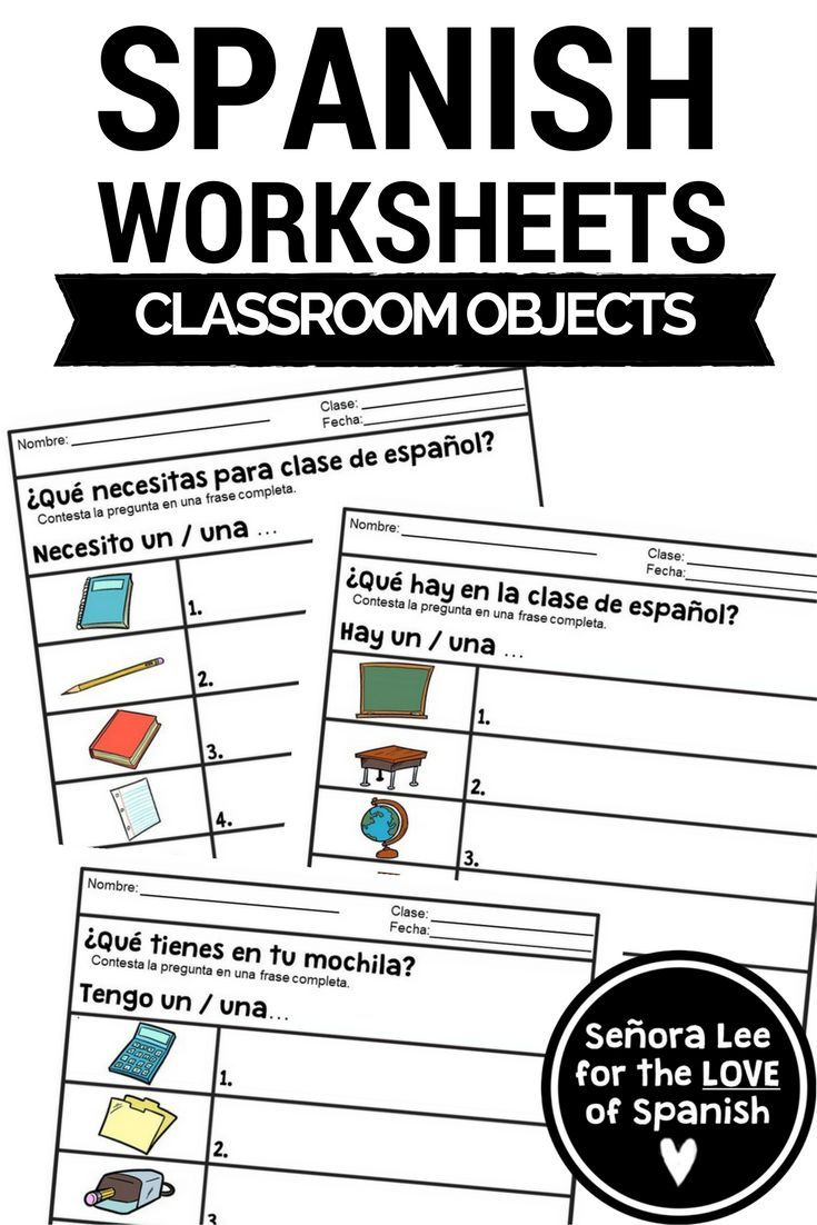 Spanish Class Objects Worksheets Los Tiles Escolares Foreign
