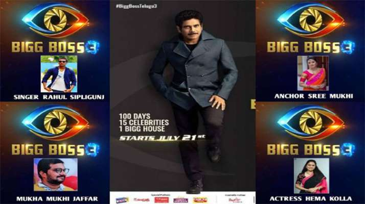 Try These Bigg Boss Hotstar Telugu Season 3 {Mahindra Racing}